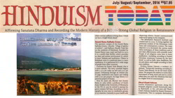 Hinduism Today  article about  SRSG