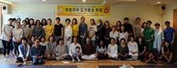 Group photo at Mr Jung center
